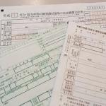 年末調整・源泉徴収票 ソフト/エクセル、退職所得